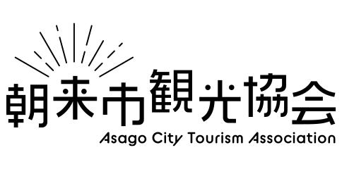 朝来市観光協会